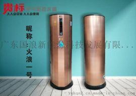 昆明空氣能熱水器哪家好  貴標空氣能熱水器地址