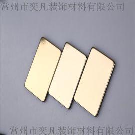 裝飾建材 常州外牆鋁塑板 內外牆鋁塑板 金鏡面 4.0mm厚35絲