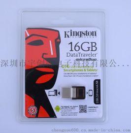 新款創意手機U盤批發 小型16G 64GOTGU盤廠家批發