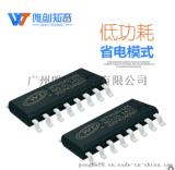 唯创WTV040语音芯片