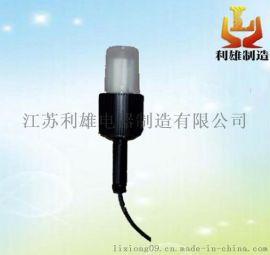 FW6300/FW6320防爆行燈/手持防爆行燈/SFW6320圖片