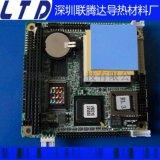 筆記本電腦 導熱硅膠片 深圳導熱材料供應商