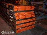 供应12CrNi2塑胶模具钢 12CrNi2不锈钢 圆钢 板材