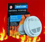 外销独立光电烟雾报警器EN14604