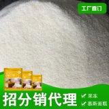 厂家供应明胶粉,布丁粉,量大包邮