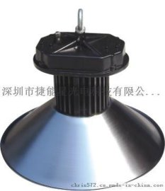 LED工礦燈50度發光  批發50w工礦燈 50w廠房燈