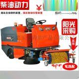 多功能驾驶式燃油扫地车,全自动扫地扫雪车