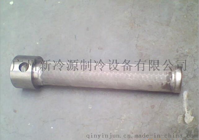 日立(Hitachi)过滤器