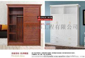 武漢林萊門業+全鋁衛浴+全鋁櫥櫃,全國招商約您了!