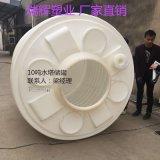 山东厂家供应 耐腐蚀抗老化15000L化工储罐 15吨pe塑料立式储罐