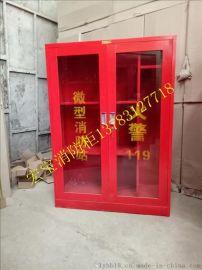 武汉消防安检柜灭火工具专用箱