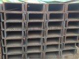 四川高频焊接H型钢,成都H型钢总代,槽钢,轨道钢