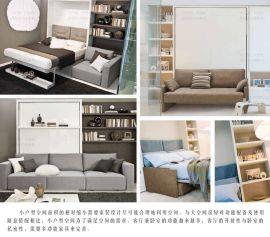 供应  意派家具  壁柜床   wallbed