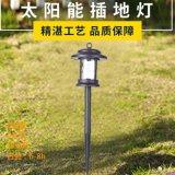 HC HC-05太阳能LED草坪灯 太阳能插地灯