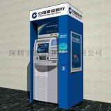 陕西大堂式ATM取款机防护罩机柜安装