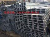 云南Q345B槽钢、昆明热轧槽钢厂家库存充足