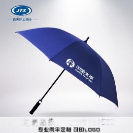 成都广告伞厂 成都广告伞定做 成都定制广告伞
