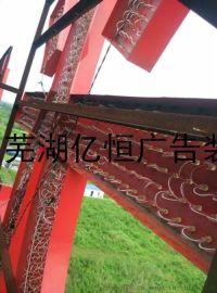 芜湖点阵字/led点阵发光字招牌制作安装公司