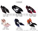 时尚创意高跟鞋,一鞋二用鞋,折叠高跟鞋