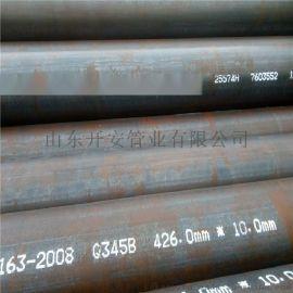 16Mn無縫管、Q345無縫管、Q345無縫鋼管
