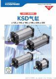 供应日本KOGANEI小金井气缸KSD系列