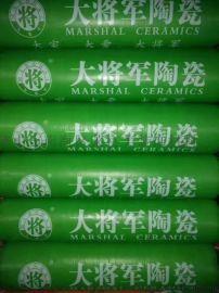 装修地面保护膜pvc针织棉双层保护地砖地板