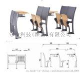 深圳【培训学校阶梯教室/课桌椅】座椅*排椅