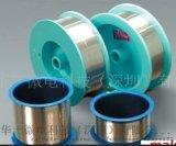 日本田中TANAKA高質量鍵合純鋁焊線