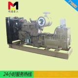 75KW康明斯系列柴油机发电机组,普通开架式发电机组,全铜无刷