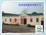 深圳pvc挂板,专业深圳pvc挂板厂家,行业领先-外墙pvc挂板报价