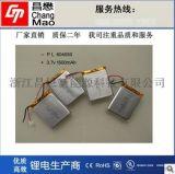 604050-1100mAh滑板车喇叭供电聚合物锂电池CE FCC ROHS