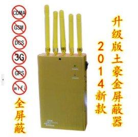 手机信号屏蔽器 GPS信号屏蔽器 会议室屏蔽器