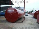 四川省有没有生产储油罐厂家15282819575
