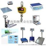 电子台秤TCS-410i系列可上下限报警功能计重型台秤