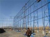 金属防尘网厂家、防风抑尘网