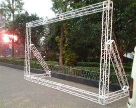厂家供应可定制型拆装可移动广告展示架 背景架 中小型展览架