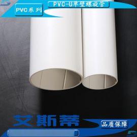 消音管批发 PVC螺旋消音排水管