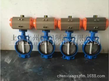 上海厂家专业生产 气动蝶阀