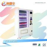 广州奕辰丰YCF-VM00124h无人饮料自动售货机