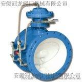 bfg7m43hr膜片式管力阀图片