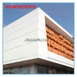 氟碳铝蜂窝板 可过消防检查 铝蜂窝板生产厂家