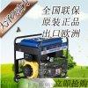 230A柴油发电电焊机,TO230A