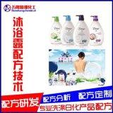 护肤沐浴露配方技术培训