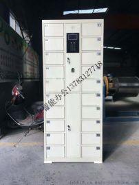 自助寄存柜,智能联网电子存包柜生产厂家