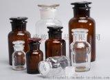 玻璃茶色白色广口瓶玻璃瓶磨口瓶药棉瓶酒精瓶磨砂试剂瓶