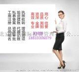 代办北京典当行注册审批小额贷公司资格费用