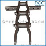 焊接弯板粮机刮板输送链