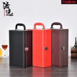 浩远新款双支红酒皮盒现货通用葡萄酒包装礼盒