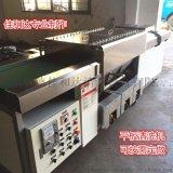 標準現貨 平板清洗機廠家直供 廣東平板自動清洗烘幹機