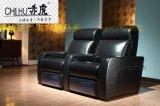 VIP家庭影院沙发  组合电动沙发 现代影院主题沙发厂家